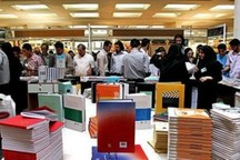 24 ناشر داخلی و خارجی در نمایشگاه کتب دارویی شرکت می کنند