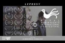 راهیابی اثر فیلمساز گیلانی به جشنواره حقوق بشر نپال