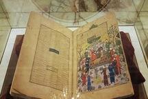 شاهنامه تاریخی بایسنقری در مشهد رونمایی می شود