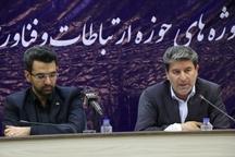 آذربایجان غربی به عنوان استان پایلوت در دولت الکترونیک معرفی شود