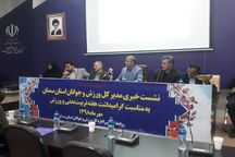 فوتبال سمنان به دنبال جذب حامی مالی از تهران