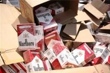 160 هزار نخ سیگار قاچاق در چرداول کشف شد