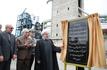 افتتاح کارخانه سیمان باقِران با حضور رییس جمهور در شهرستان درمیان