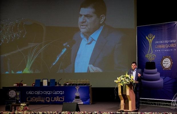 دومین گام جایزه ملی «تعالی و پیشرفت»؛ محکم و امیدبخش