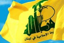 بیانیه حزبالله در واکنش به حمله تروریستی مصر