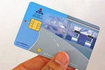رمز کارتهای سوخت امروز تغییر میکند