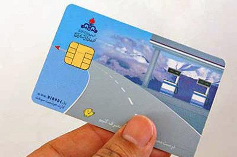 کارت سوخت سال آینده فعال میشود