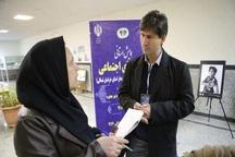 خشکسالی روستاییان خراسان شمالی را وادار به مهاجرت می کند