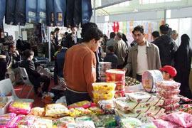 برپایی نمایشگاه عرضه مستقیم کالا در کردستان