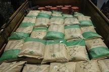 کشف یک میلیارد ، مواد اولیه قاچاق ساخت آبلیمو در نظرآباد