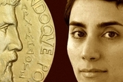برگزاری کنفرانس امسال به نام میرزاخانی  رونمایی از تندیس نابغه ایرانی دنیای ریاضی