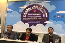 اصفهان از منظر اجتماعی برای کودکان مناسب نیست
