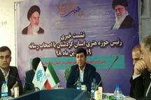40 برنامه هفته هنر انقلاب در کردستان برگزار می شود