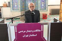 استاندار تهران: فیروزکوه نیازمند زیرساخت ها در بخش گردشگری و صنایع است