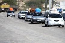 شمار گردشگران نوروزی خراسان شمالی 80 درصد کاهش یافت