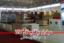 60 کارتن سیگار خارجی قاچاق در اصفهان کشف و ضبط شد