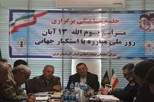 یوم الله ۱۳ آبان یادآور تبلور خشم انقلابی و حماسی ملت حسینی ایران است