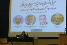 استاد دانشگاه تونس: نویسندگان جهان عرب مدیون نویسندگان فارسی زبان هستند