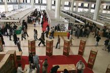 سیزدهمین نمایشگاه بین المللی دام و طیور در شیراز آغاز به کار کرد