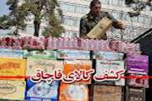 کشف کالای قاچاق چهار میلیارد ریالی در زنجان