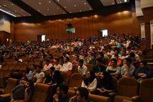 آغاز سیزدهمین همایش زنگ تفریح دانشگاه شیراز