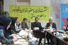 ساخت 725 کیلومتر راه از سال 92 تا کنون در سیستان و بلوچستان