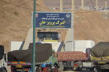 واردات از گمرکات کرمانشاه 7 درصد کاهش یافت