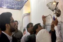 افتتاح سه طرح عمرانی در تنگستان بوشهر
