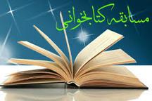 مسابقه خلاصه نویسی کتاب در حوزه علمیه خواهران آذربایجان غربی برگزار می شود