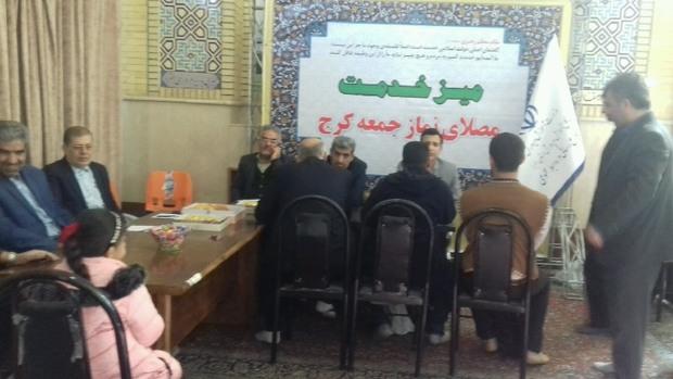 آموزش و پرورش البرز پاسخگوی مراجعات مردمی در نماز جمعه شد