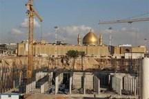 مردم خراسان شمالی 5 میلیارد ریال برای بازسازی عتبات عالیات کمک کردند