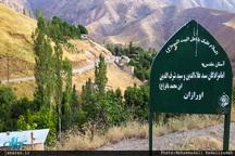 روستای پدری جلال آل احمد