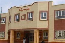 6 فضای آموزشی بنیاد برکت امسال در ایلام افتتاح می شود