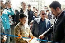 یک قلیان سرا در ارومیه به خانه ورزش روستایی تبدیل شد