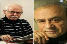 مراسم رونمایی از سردیس مفاخر گیلان زنده یاد رادی و استاد مسعودی