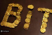 سرگذشت بیت گلد (Bit Gold)؛ ارز دیجیتال قبل از بیت کوین !