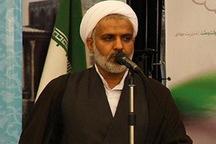 اموال 100 خانواده شهید اصفهان وقف روضه امام حسین (ع) شد