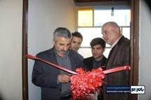 نخستین باشگاه کوهنوردی لاهیجان افتتاح شد