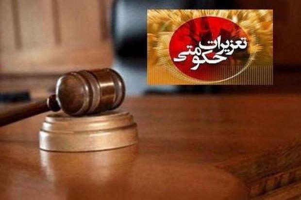 گرانفروشان آذربایجانغربی ۳۴ میلیارد ریال جریمه شدند