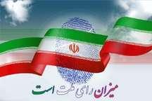 هنرمندان بوشهر همگام با آحاد ملت مهیای حضور در انتخابات