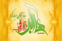 جشن میلاد علی اکبر(ع) در جاسک برگزار شد
