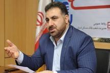 بانک مسکن اصفهان 6700 میلیارد ریال تسهیلات پرداخت