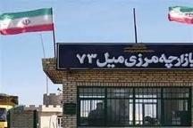 خبر خوش استاندار خراسان جنوبی در بازدید از بازارچه میل 73