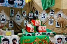 یادواره 265 شهید اطلاعات عملیات غرب کشور در کرمانشاه برگزار شد
