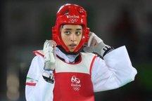 کیمیا علیزاده مدال برنز رقابت های قهرمانی آسیا را کسب کرد