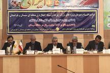 هفت طرح برق رسانی در سیستان به بهره برداری رسید