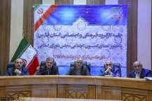 کمسیون اجتماعی مجلس تقویت گردشگری فارس را دنبال می کند