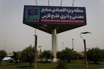 سه طرح بزرگ در منطقه ویژه خلیج فارس افتتاح می شود