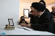امضاء دفتر یادبود فیدل کاسترو توسط سید حسن خمینی