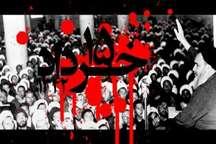 15 خرداد 42 ، نقطه عطفی در تاریخ ایران بشمار می رود